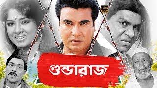 Gundaraj | Manna | Mousumi | A T M Shamsuzzaman - Super Action Hero Manna Bangla Movie (গুন্ডারাজ )