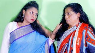 বউ শাশুড়ি যুদ্ধ বাংলা নিউ শটফিল্ম ২০১৯/Bangla new short film Bou sasuri jhoddo 2019