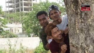 Bangla Shortflim | Dhanda Baaz (ধান্দাবাজ) Shamim & mukto | New Shortflim 2019 Bangladesh