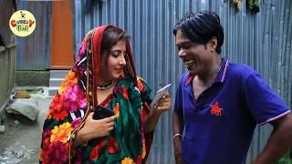 অপরাধী ভাবি | Oporadi Vabi | Johar Ali Koutuk |  ডিজিটাল ভাদাইমা 2019 | হাসির কৌতুক | Comedy Bangla