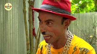 তারছেড়া ভাদাইমার চুরির শাস্তি | Tarchira Vadaimar Churir Shasti |  Comedy Bangla