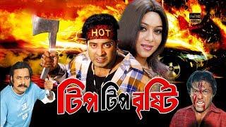 শাবনুর আর শাকিবের নতুন সিনেমা । Sakib Khan l Shabnur l Sakib Khan Romantic Bangla Movie l KsTv l