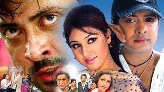 ????শাকিব অপুর কষ্টের সিনেমা । Shakib Khan l Apu Biswas l Shakib Khan Bnagla Movie l Ks tv l????