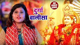 Pallavi Joshi का New Bhakti Video - दुर्गा चालीसा #Maiya Odhe Chunari - Latest Bhakti Song