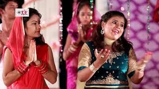 Pallavi Joshi का New हिट छठ गीत 2018 | Chhath Maiya Aane Wali Hai | New Bhojpuri Chhath Geet
