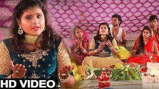 Pallavi Joshi का सबसे हिट छठ गीत #VIDEO SONG | Aadit Hokhi Na Shahay | Bhojpuri Chhath Geet 2018