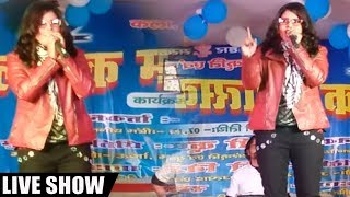 LIVE SHOW - Pallavi Joshi का धमाकेदार Live Stage Show