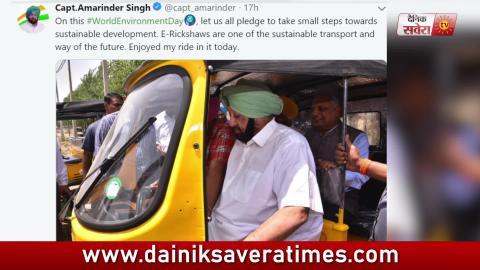 Cycle के बाद CM Captain ने की e- Rickshaw की सवारी