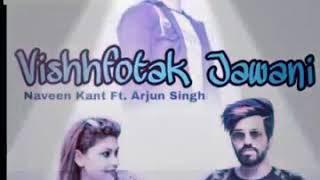 Jawani full dj song