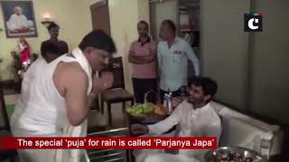 DK Shivakumar offers special 'puja' for rain