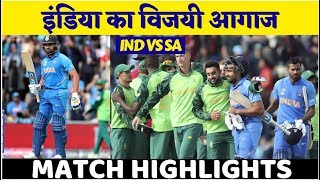 World Cup 2019 IND vs SA: Rohit Sharma guides India to a 6 wicket win in the opener | IndiaVoice