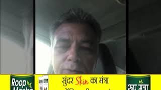 HIMACHAL के पूर्व ऊर्जा मंत्री अनिल शर्मा ने CM JAIRAM THAKUR  से पूछा ये सवाल