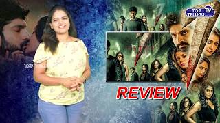 7 Review Telugu | 7 telugu Movie Review | Seven Movie Review | Top Telugu TV