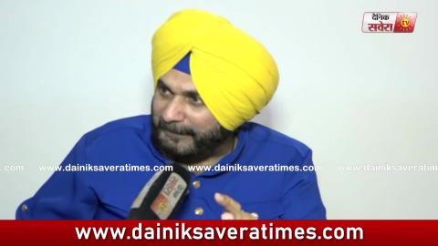 Video- विवादों में घिरे Navjot Singh Sidhu का Exclusive Interview