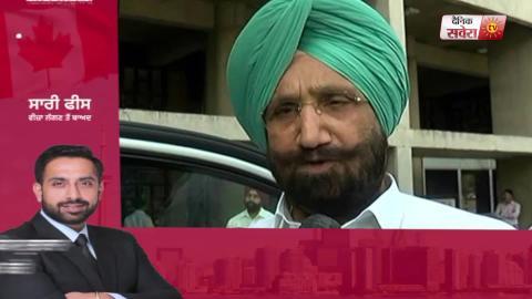 Video- Cabinet Meeting में ना पहुंच  कर Navjot Sidhu ने दिखाया Indiscipline: Sukhjinder Randhawa