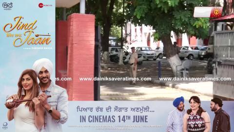 Video- Chandigarh में Police जवान ने 3rd Floor से छलांग मार की ख़ुदकुशी