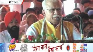 HARYANA के CM MANOHAR LAL  ने लोकसभा चुनाव में मिली जीत का जताया आभार