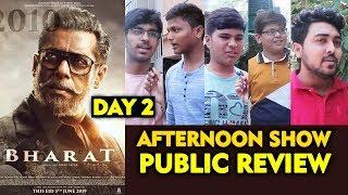 BHARAT PUBLIC REVIEW | DAY 2 | AFTERNOON SHOW | Salman Khan, Katrina Kaif, Sunil Grover