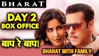 BHARAT 2nd Day Collection | Box Office Prediction | Salman Khan, Katrina Kaif, Sunil Grover