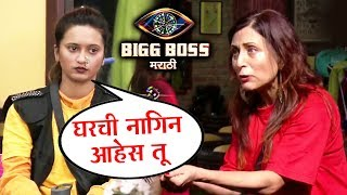 Shivani Surve BAD BEHAVIOR With Kishori Shahane | Bigg Boss Marathi 2