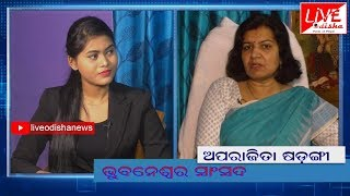 Aparajita Sadangi :: Lady Leader