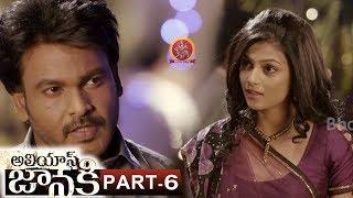 Alias Janaki Part 6 - Latest telugu Full Movies - Anisha Ambrose, Venkat Rahul