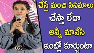 Akkineni Samantha Emotional Speech @ Oh Baby Movie Press Meet