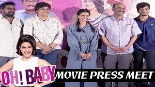 Oh Baby Movie Press Meet | Samantha | Nandini Reddy