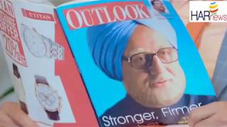 The Accidental Prime Minister Official Teaser