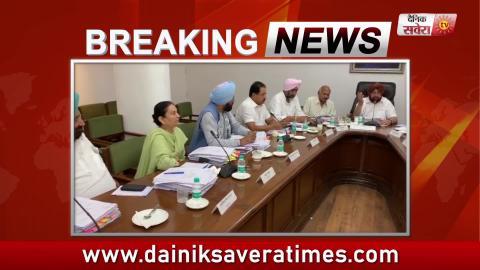 Big Breaking : CM Captain से नाराज Navjot Sidhu पहुंचे Delhi !