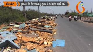 સુભાષનગર રોડ ઉપર કચરાના મુદે જી એમ બી અને પાલિકા આમને સામને  06 06 2019