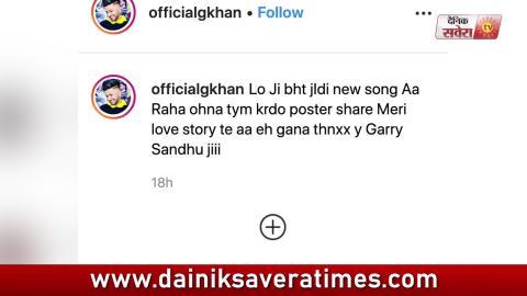 Faasle | G Khan Ft. Garry Sandhu | New Punjabi Song | Love Story Of G Khan | Dainik Savera