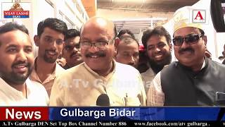 Abdul Jabbar Sagar Ne Kiya Eid Milap Taqreeb Ka ineqad A.Tv News 6-6-2019
