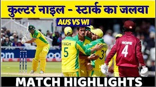 World Cup 2019 AUS vs WI: Mitchell Starc's fifer seals Australia's 15-run win | IndiaVoice