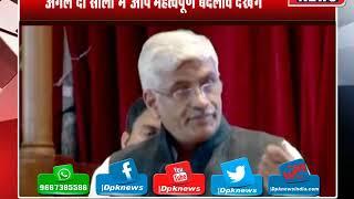 Modi सरकार में मंत्री बनने के बाद Gajendra Singh Shekhawat का शानदार भाषण