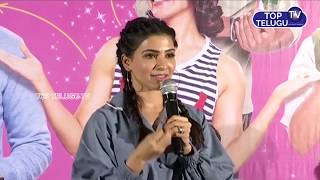 Ho! Baby Movie Press Meet | Samantha | Suresh Babu | Top Telugu TV