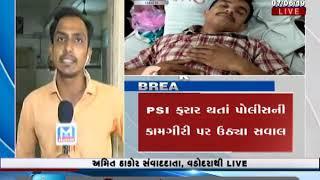 વડોદરાઃ હત્યાના પ્રયાસમાં આરોપી PSI SSG હોસ્પિટલમાંથી ફરાર