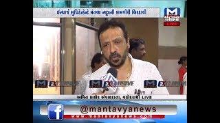 Mantavya News IMPACT: હોસ્પિટલોના રિયાલીટી ચેક બાદ વડોદરા SSG હોસ્પિટલના સત્તાધીશો હરકતમાં