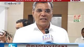 ધારાસભ્યમાંથી સાંસદ બન્યા હસમુખ પટેલ, Mantavya News એ કરી ખાસ વાતચીત