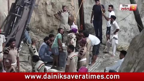 Video- Bore में गिरे Fateh को बचाने में जुटी Dera Sachha Sauda की Team