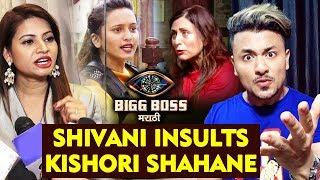 WINNER Megha Dhade Reaction On Shivani Insulting Kishori Shahane | Bigg Boss Marathi 2 Exclusive
