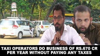 Taxi Operators Do Business Of Rs.670 cr Per Year Without Paying Any Taxes Alleges Goa Miles