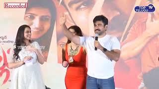 నీ జీవితంలో ఎప్పుడైనా సల్సా డాన్స్ చేస్తావా | Vijay Antony Comments on Anchor Ravi | Top Telugu TV