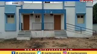 હળવદના વિવિધ ગામડાઓમાં પીએચસી સેન્ટર શોભાના ગાંઠિયા સમાન - Mantavya News
