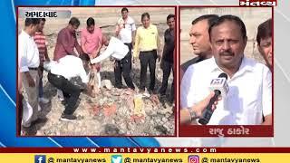 Gujarat NONSTOP | 07-06-2019 | Part 2 | Mantavya News