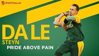 #MotivationalStories | Dale Steyn And His Phenomenal Comeback!