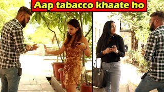 Aap tabacco khaate ho prank | Prank on Girls | Unglibaaz