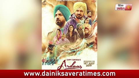 Exclusive : Ardaas Karaan l Behind The Shoot l GIppy Grewal l Yograj Singh l Dainik Savera