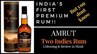 Two Indies Rum Unboxing & Review in Hindi | Amrut Two indies Rum | Rum Review in Hindi | Dark Rum