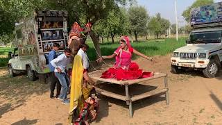 टूटे दिल का कया कारू में  || Rajasthani Gurjar Rasiya || New DJ Rasiya || Balli Gurjar || Maina
